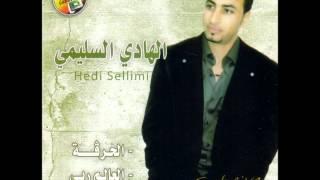 getlinkyoutube.com-الهادي السليمي-  الغيم مروّق