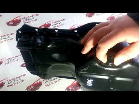 Поддон масляный Chery Tiggo T11 SMD334300 Чери Тиго Т11 Лицензия