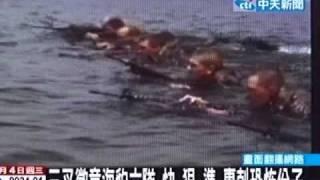 getlinkyoutube.com-三叉徽章海豹六隊 快、狠、準 專剋恐怖份子