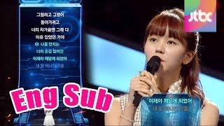 getlinkyoutube.com-김소현의 소녀감성 발라드, 백지영의 '사랑 안 해' ♬ 끝까지 간다 1회