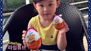 getlinkyoutube.com-킨더 조이 서프라이즈 에그 초콜릿 먹방 장난감 만들기 놀이 Kinder Joy Surprise  Egg Toys Play