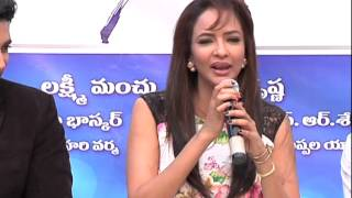 Lakshmi Manchu Dongata Telugu Movie Logo Launch Video