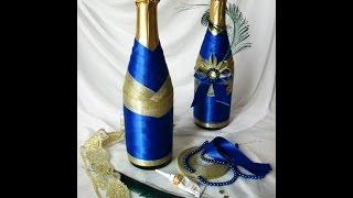 getlinkyoutube.com-Декор бутылок шампанского к Новому году. Мастер-класс. Decor Bottles.How to decorate bottles