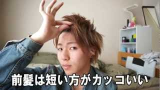 getlinkyoutube.com-EXILE TAKAHIRO風ヘアーセット