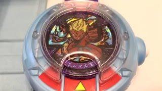 getlinkyoutube.com-妖怪ウォッチエンマ大王のメダルGET!<QRコード>ぷにぷにと連動してエンマコインでガシャを引いてみた!