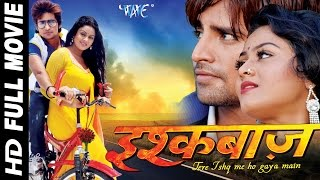 getlinkyoutube.com-इश्कबाज़ - Ishqbaaz - Super Hit Full Bhojpuri Movie - Rakesh Mishra, Tanu Shree
