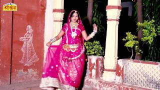 getlinkyoutube.com-Rajasthani Vivah Songs 2015 | Baisa Ri Olu Aave FULL HD VIDEO 1080p | Geeta Goswami | Marwadi Songs