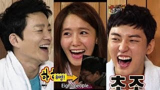 "getlinkyoutube.com-Happy Together - Cast of ""Prime Minister and I"" Lee Bumsoo, Yoona & more! (2013.12.25)"