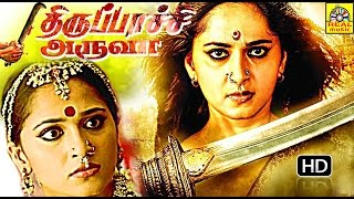 getlinkyoutube.com-THIRUPACHI ARUVA | Super Hit Tamil Full Movie | Sumanth & Anushka
