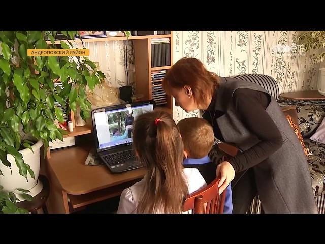 В небольшие сёла Ставропольского края приходит высокоскоростной интернет