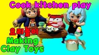 getlinkyoutube.com-터닝메카드 이소벨&다나와 함께 주방놀이 Cook Kitchen toys 소꿉놀이 식완 장난감 Clay Toys