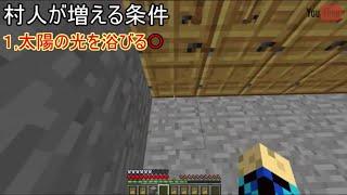 getlinkyoutube.com-「minecraft」5分で作れる村人無限増殖機
