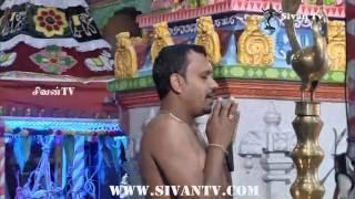 சூரிச் அருள்மிகு சிவன் கோவில் கைலாயவாகனத் திருவிழா. 05.07.2016