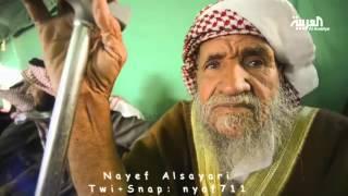 getlinkyoutube.com-شاهد | فريق على خطى العرب في ضيافة قبائل الصيعر | الجزء 2