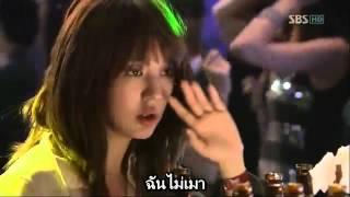 getlinkyoutube.com-Ep01 Lie to me ซับไทย 2 6