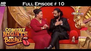 Comedy Nights Bachao - Shams Tahir, Sanjay & Avika - 14th November 2015 - Full Episode (HD)