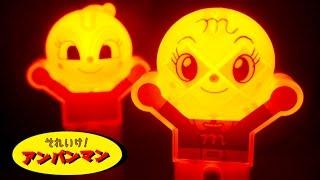 アンパンマンおもちゃアニメ メロンパンナちゃん ぴかりんミニライトdeあそぼう! 食玩 歌 映画 テレビ Anpanman Toys