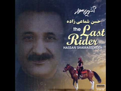 Hassan Shamaeezadeh - Medly 1|   -      ....
