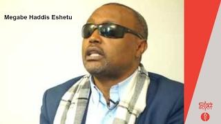 getlinkyoutube.com-Tewodros Tsegaye, Interview with Megabiyehadis Eshetu part2