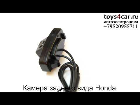 Камера заднего вида Honda Accord