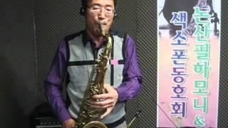 getlinkyoutube.com-색소폰연주 김성문 섬마을선생님.wmv