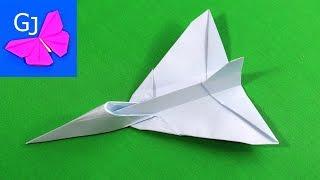 getlinkyoutube.com-Оригами самолет Мираж