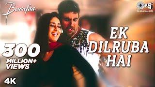 getlinkyoutube.com-Ek Dilruba Hai - Bewafaa | Akshay Kumar & Kareena Kapoor | Udit Narayan | Nadeem - Shravan