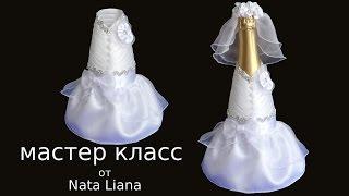 "getlinkyoutube.com-Декор бутылки шампанского на свадьбу.""Невеста"" /How to decorate bottle for wedding."