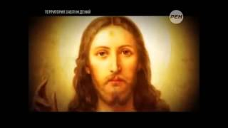 getlinkyoutube.com-Тайны Иисуса и его потомки.  Загадки библии.