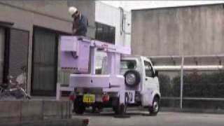 getlinkyoutube.com-軽自動車 高所作業車 高所mini