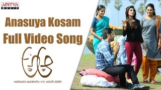 Anasuya Kosam Full Video Song || A Aa Full Video Songs || Nithin, Samantha, Trivikram