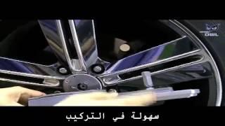 getlinkyoutube.com-أحدث طريقة لتزيين السيارات.