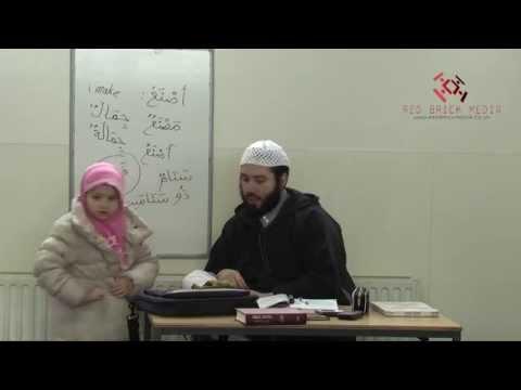Al-Arabiyyah Bayna Yadayk (Book 2) by Ustadh Abdul-Karim Lesson 20