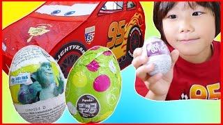 getlinkyoutube.com-チョコエッグ ディズニー カーズ の ボールプール で エッグハント遊び そうちゃん☆おとちゃん