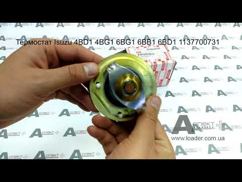 Термостат thermostat Isuzu 6BG1 6BB1 6BD1 4BD1 4BG