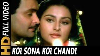 getlinkyoutube.com-Koi Sona Koi Chandi   Asha Bhosle, Shabbir Kumar   Ek Chadar Maili Si 1986 Songs  