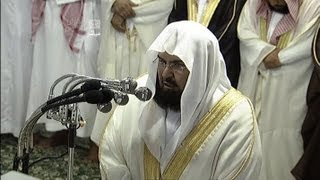 getlinkyoutube.com-HD| Night 1 Makkah Taraweeh 2013 Amazing Sheikh Sudais (Last 10 Rakah)