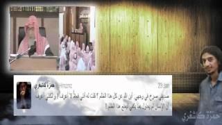 رد خلف المشعان على حمزة كاشغري .. وبكاء الشيخ ناصر العمر