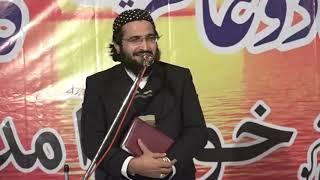 Mufti Saeed Arshad Dg Khan November 2018