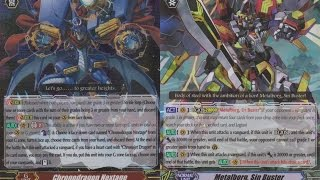 getlinkyoutube.com-[TCG NEXUS] Vanguard TH | Gear Chronicle VS Dimension Police -Metalborg-