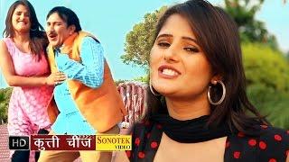 Dil Beimaan   Rajesh Singhpuriya, Harshna Sharma   Anjali Raghav   Haryanvi DJ Video Songs