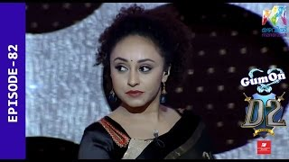 getlinkyoutube.com-D2 D 4 Dance I Ep 83 Who will make it to the final Super 10? I Mazhavil Manorama