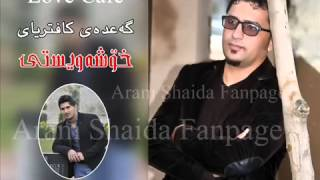 getlinkyoutube.com-Aram Shaida & Sarxell Jaza 2014   Love Cafe