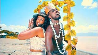 Etsegenet Hailemariam Ft. Asgegnew Ashko (Asge)   Mahelando   New Ethiopian Music  (Official Video)