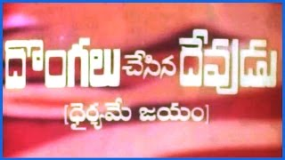 getlinkyoutube.com-Dongalu Chesina Devudu (Horror Movie)    Telugu Full Length Movie    Jai Shankar,Raja Sulochana