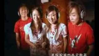 getlinkyoutube.com-Astro 新秀 《新的一年》 Chinese New Year Song