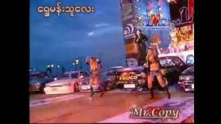 getlinkyoutube.com-dj ko ye gyi (shwe man thu lay)