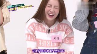 getlinkyoutube.com-[HD中字] 151007 一周偶像(Weekly Idol) - Lovelyz