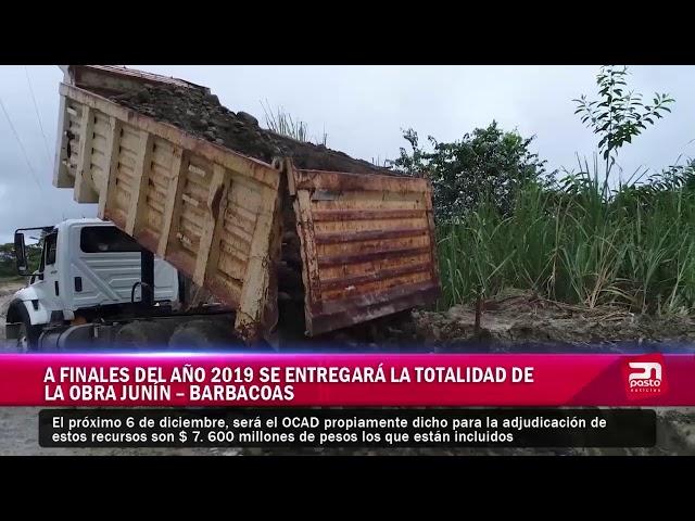 A FINALES DEL AÑO 2019 SE ENTREGARÁ LA TOTALIDAD DE LA OBRA JUNÍN BARBACOAS