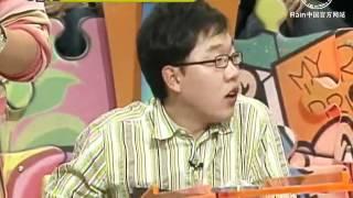 getlinkyoutube.com-041108 SBS - YaShimManMan_E85 (中字) Part 3